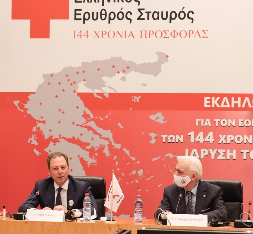 Λιβανός: Το έργο του Ελληνικού Ερυθρού Σταυρού διδάσκει ανθρωπιά, αλληλεγγύη και κοινωνική προσφορά επί 144 χρόνια
