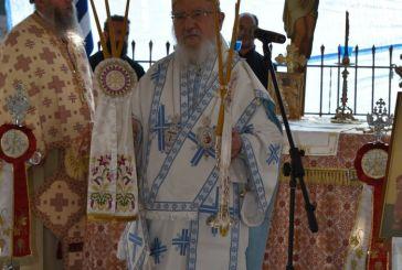 Ο εορτασμός του Αγίου Ιερομάρτυρος Βλασίου και των συνασκητών του στα Σκλάβαινα Ακαρνανίας