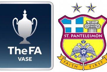 Ο Άγιος Παντελεήμονας F.C. θα παίξει στο Κύπελλο Αγγλίας!