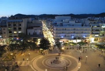 Το Επιμελητήριο Αιτωλοακαρνανίας καλεί για συμμετοχή στην έρευνα ΣΒΑΚ Αγρινίου