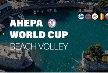 Το AHEPA World Cup Beach volley μεταξύ 22-24 Ιουλίου στη Ναύπακτο