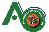 Ο Μανώλης Περιβόλας αναλαμβάνει Γενικός Αρχηγός στον ΑΟ Αγρινίου