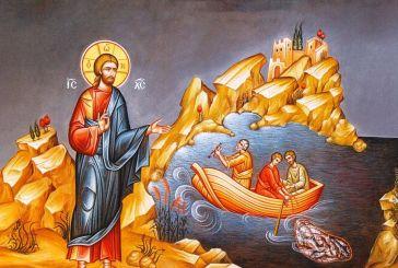 Η σωτήρια αυταπάρνηση στη χριστιανική ζωή (Κυριακή Β' Ματθαίου)