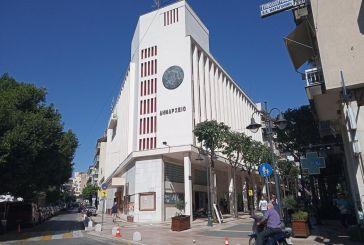 «Eπέστρεψαν» στον δήμαρχο Αγρινίου οι αρμοδιότητες  του πρώην αντιδημάρχου Χρ. Γκούντα