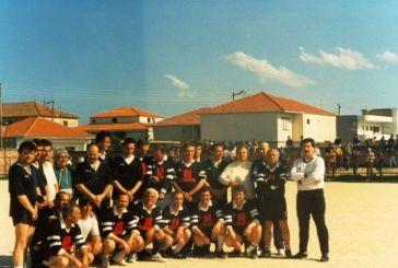 «Για την επανασύσταση του ποδοσφαιρικού σωματείου Δόξα Καινουρίου»