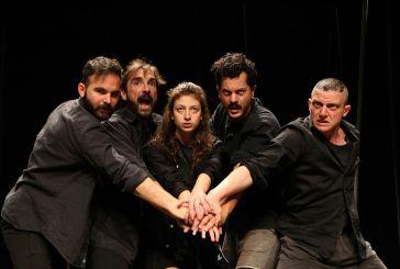 Δευτέρα 12 Ιουλίου στην Πάλαιρο η θεατρική παράσταση «Ελευθερία, ο ύμνος των Ελλήνων»