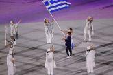 Ολυμπιακοί Αγώνες: Η υπερηφάνεια της Αννας Κορακάκη και του Λευτέρη Πετρούνια