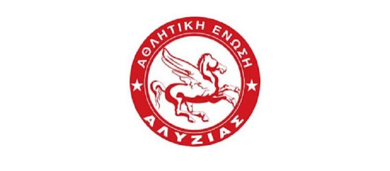 Εκλογοαπολογιστική συνέλευση στην Αθλητική Ένωση Αλυζίας