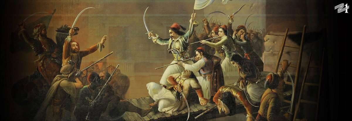 Συνέδριο του δήμου Αμφιλοχίας: «Ο Βάλτος στην Επανάσταση του 1821»