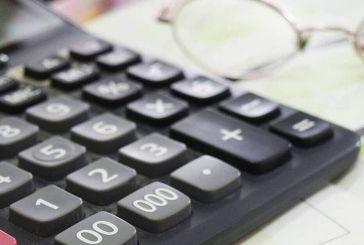 Φορολογικές Δηλώσεις 2021: Ποιοι κερδίζουν «μπόνους» – Πώς θα εξοφλήσετε τους φόρους