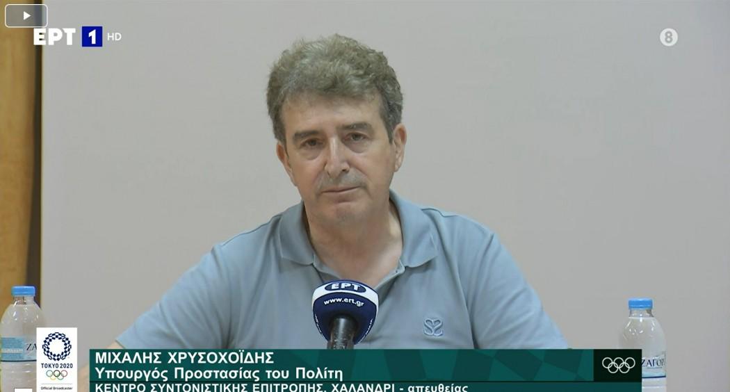 Χρυσοχοΐδης για πυρκαγιά στην Αχαΐα: Στη μάχη 8 αεροσκάφη, 7 ελικόπτερα και 290 Πυροσβέστες