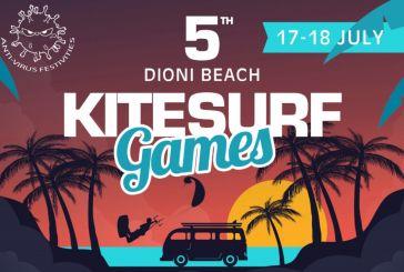 17-18 Ιουλίου το 5ο Φεστιβάλ Kitesurf στο Διόνι Κατοχής