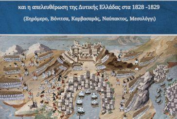 Κυκλοφόρησε το βιβλίο του Νικολάου Μήτση για τις «Μάχες στη Βόνιτσα»