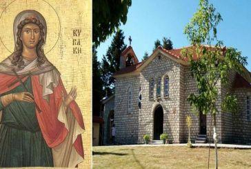 Πανηγυρίζει ο Ιερός Ναός Αγίας Κυριακής στη Λεπτοκαρυά Ναυπακτίας