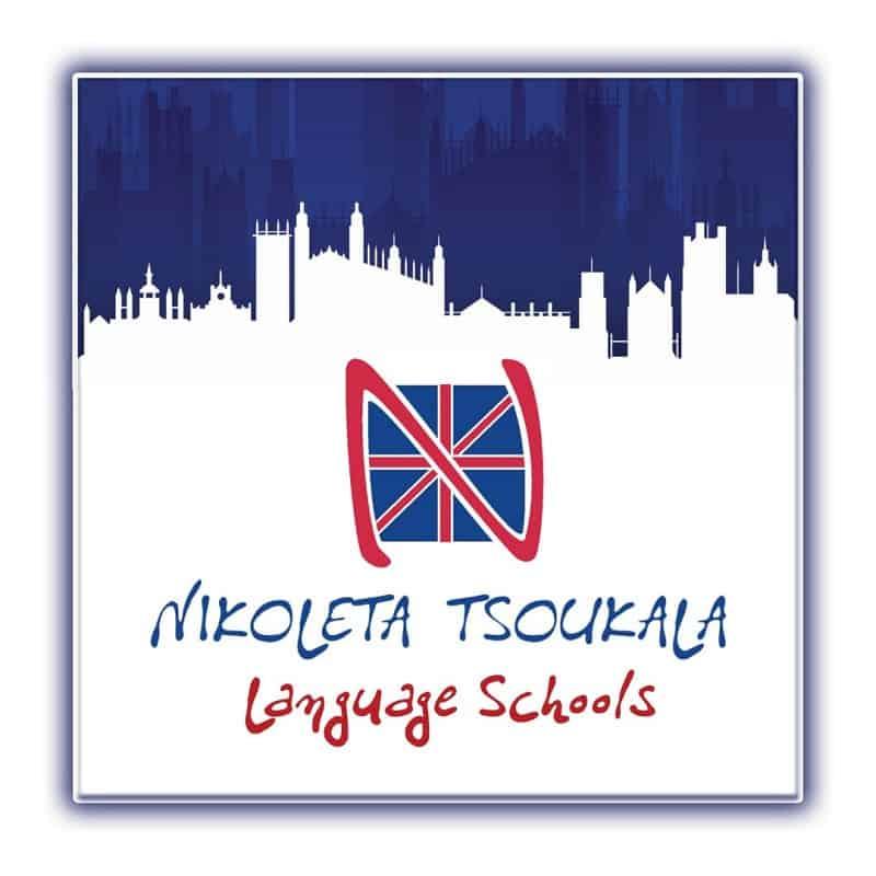 Τα Κέντρα Ξένων Γλωσσών Νικολέτα Τσουκαλά ζητούν καθηγητή-καθηγήτρια Αγγλικών