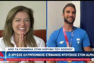Ο χρυσός Ολυμπιονίκης Στέφανος Ντούσκος και η «ελληνίδα μάνα» στον τηλεοπτικό «αέρα»