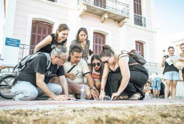 Μεσολόγγι: To παιχνίδι των γρίφων επιστρέφει