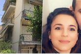 Συζυγοκτονία στη Δάφνη: Σε διαθεσιμότητα οι δύο αστυνομικοί που αγνόησαν τις καταγγελίες για ενδοοικογενειακή βία