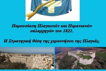 Αποκαλυπτήρια της προτομής του Αντιστράτηγου Κώστα Καπογιωργάκη  στην Πλαγιά