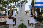 200 χρόνια Ελληνικό Ζαπάντι – Εκδήλωση για την απελευθέρωση της περιοχής