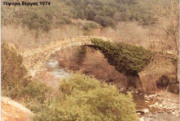 Η Γέφυρα Βέργας Βάλτου στην Επανάσταση του 1821