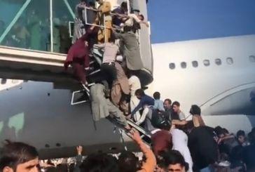 Δραματικές ώρες στο Αφγανιστάν: Ο Μπάιντεν στέλνει 18 εμπορικά αεροσκάφη για να φυγαδεύσουν πολίτες