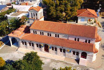 Σελίδα στο Facebook απέκτησε ο Ιερός Ναός Αγίας Παρασκευής Αγρινίου