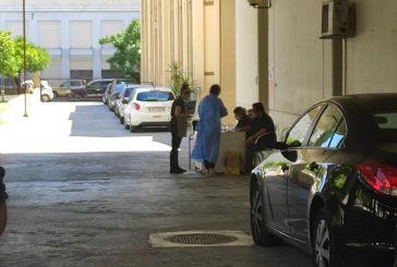 ΕΟΔΥ: 11 θετικά στα 619 rapid τεστ της Πέμπτης στην Αιτωλοακαρνανία