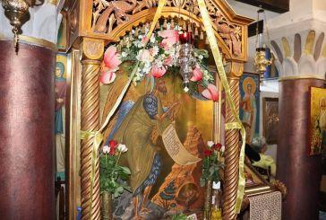 Ο εορτασμός του Αγίου Ιωάννη Προδρόμου και το παραδοσιακό πανηγύρι στην Ανάληψη Θέρμου