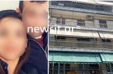 Δάφνη: Συγγενείς της 31χρονης επιτέθηκαν στο συζυγοκτόνο