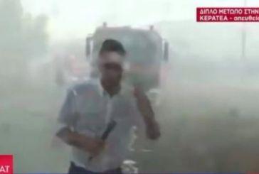 Καναντέρ έριξε νερό σε δημοσιογράφο του ΣΚΑΪ σε… ζωντανή μετάδοση