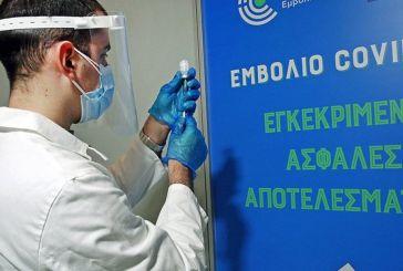 Εμβόλιο – 1 στους 5 Έλληνες δηλώνει διστακτικός ή αρνητής
