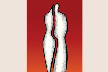 Kυκλοφόρησε το δεύτερο βιβλίο της Ελένης Στρατούλη, «Λαβύρινθων έξοδοι»