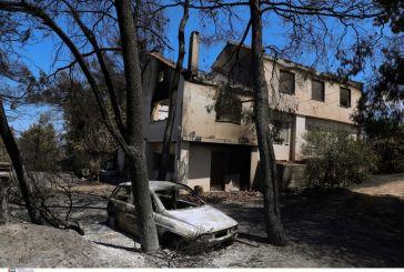 Φωτιές: Πότε και πώς θα δοθούν οι αποζημιώσεις- Εως 150.000 ευρώ για τα σπίτια, τι ισχύει για τις επιχειρήσεις