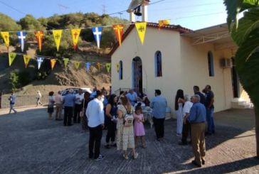 Με λαμπρότητα εόρτασε ο Ιερός Ναός Αγίου Αλεξάνδρου στη Φραγκόσκαλα Σαργιάδας