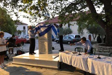 Eπετειακή εκδήλωση στην Κωνωπίνα για τα 200 χρόνια από την Ελληνική Επανάσταση