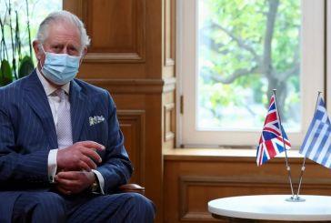Ο Πρίγκιπας Κάρολος μίλησε για τις πυρκαγιές «που καταστρέφουν την αγαπημένη του Ελλάδα»