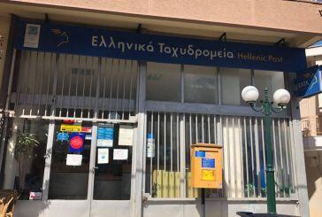 Δεν θα καταργηθεί η λειτουργία του Ταχυδρομείου Κατούνας – Διαβεβαιώσεις ΕΛΤΑ σε Κ. Καραγκούνη