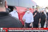 Μητσοτάκης: «Εξαιρετικά δύσκολη πυρκαγιά στη Βαρυμπόμπη – Οι εκκενώσεις έγιναν με υποδειγματικό τρόπο»