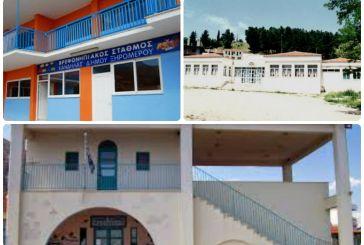 ΝΠΔΔ Δήμου Ξηρομέρου: Κανένα παιδί δεν θα μείνει εκτός τριών παιδικών σταθμών
