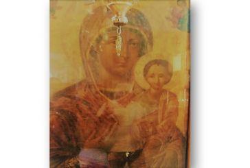 Αφιέρωμα στην Παναγία την Κερασοβίτισσα ή Σιάσαινα