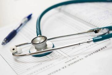 Στον «αέρα» η εφαρμογή «my health», το νέο ηλεκτρονικό βιβλιάριο υγείας με πρόσβαση στο ιατρικό ιστορικό