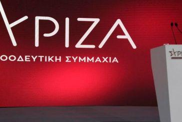 ΣΥΡΙΖΑ: «Αποτυχημένος, φοβισμένος, αδιόρθωτος και σε αποδρομή ο κ. Μητσοτάκης»