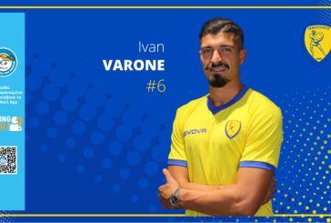 Benvenuto Ivan: Ανακοίνωσε Βαρόνε ο Παναιτωλικός