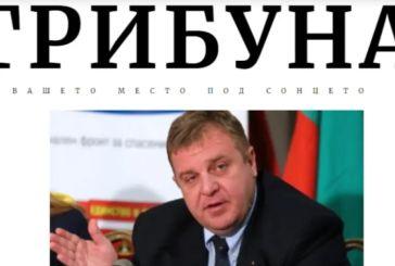 Πρώην Βούλγαρος υπουργός «τρολάρει» Ζάεφ: «Δέχεται Αφγανούς επειδή οι αρχαίοι Μακεδόνες έφτασαν στο Αφγανιστάν»