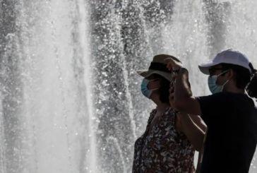 Meteo: Το φετινό καλοκαίρι στην Ελλάδα ήταν αυτό με τις περισσότερες θερμές ώρες τα τελευταία 43 χρόνια