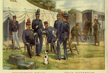 """1881: Η επιδημία ευλογιάς και το στρατόπεδο""""καραντίνας"""" του Αγίου Κωνσταντίνου Αγρινίου"""