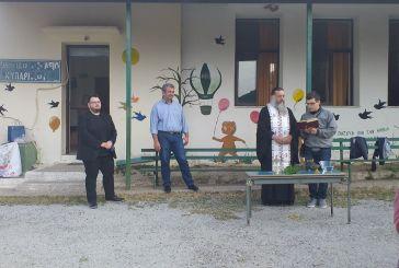 Aγιασμός στο Δημοτικό Σχολείο στην Κυπάρισσο