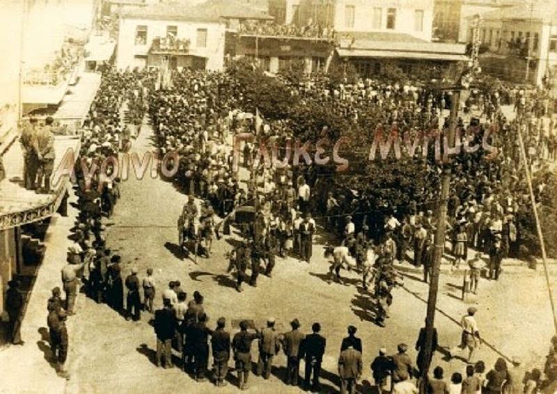 14 Σεπτεμβρίου 1944 – Ο Ε.Λ.Α.Σ. «μπαίνει» στο Αγρίνιο, απελευθερωτής
