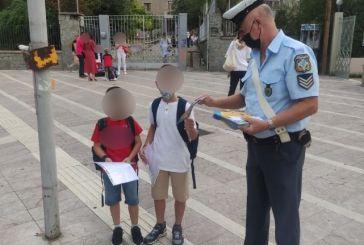 Η Αστυνομία και φέτος σε Δημοτικά Σχολεία στη Δυτική Ελλάδα